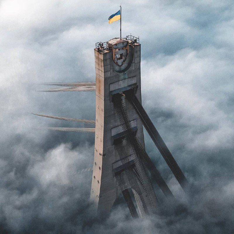 Туман завораживает... Полностью согласны с @kievrollon
