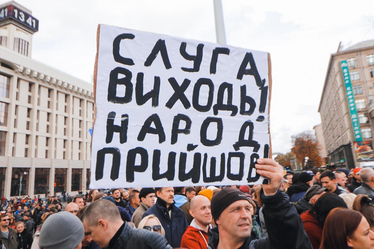 Активисты сообщают, что ждут того, что к ним наконец-то выйдет Зеленский, причем лично