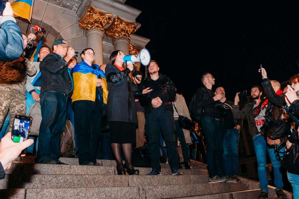 Активисты также выступили против нынешней власти