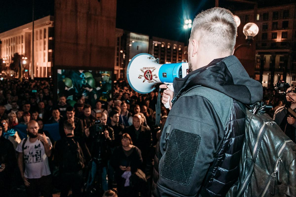 После протеста возле Стеллы митингующие планируют пойти под Офис Президента