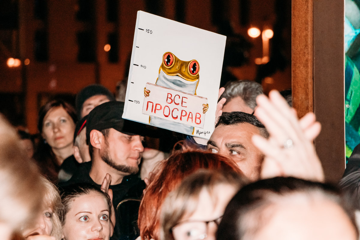 Многие вооружились протестными плакатами