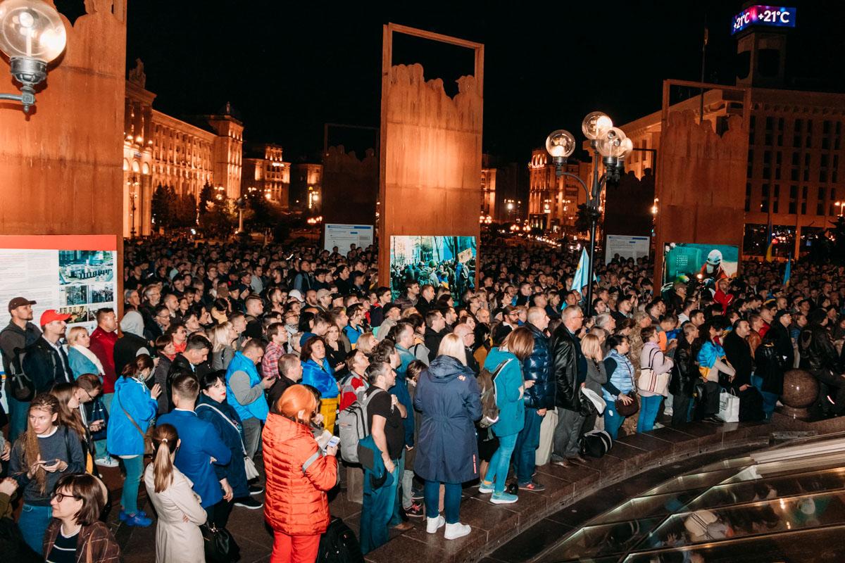 На Майдан Независимости снова вышли противники формулы Штайнмайера