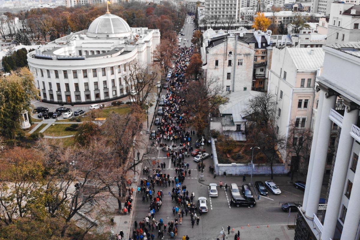 Педагоги со всей Украины приехали на акцию протеста