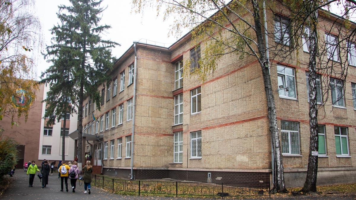 школа 173 киев