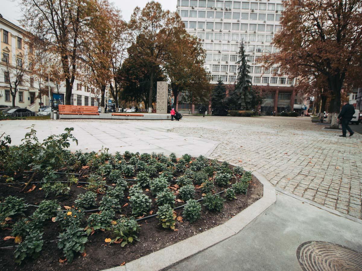 В центре Киева появился новый сквер - Латвийский