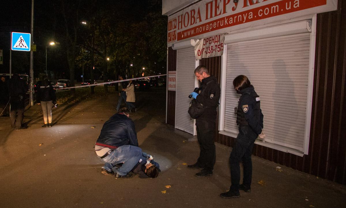 В Киеве на улице Панельная погиб человек