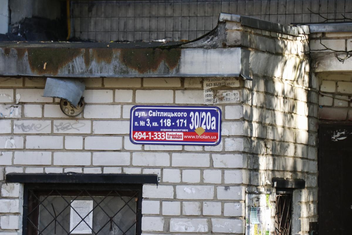 13 октября в Киеве на Виноградаре произошел трагический случай