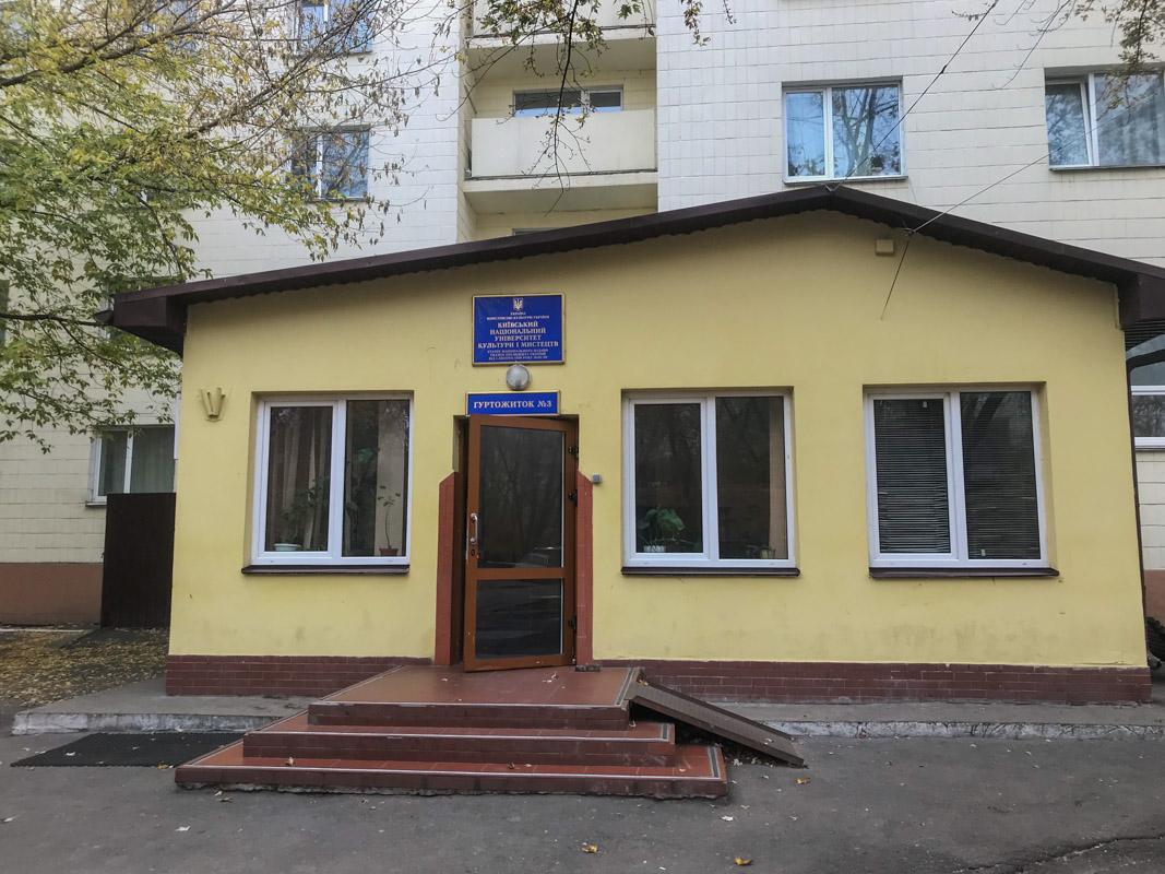 Тело находилось на территории Киевского национального университета культуры и искусств
