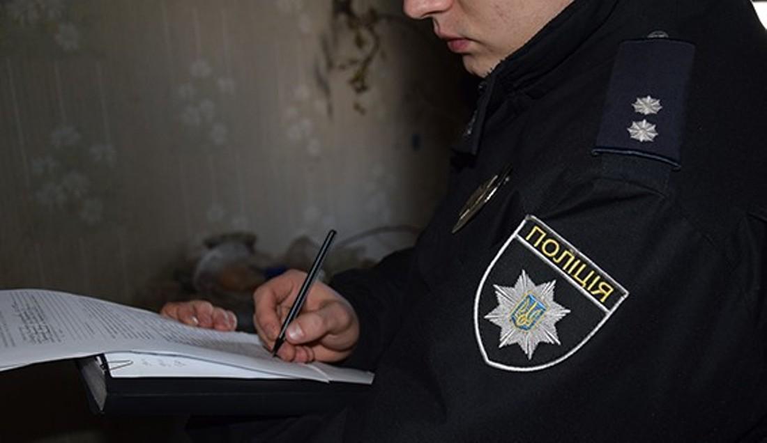 В Запорожье в квартире нашли мертвой целую семью
