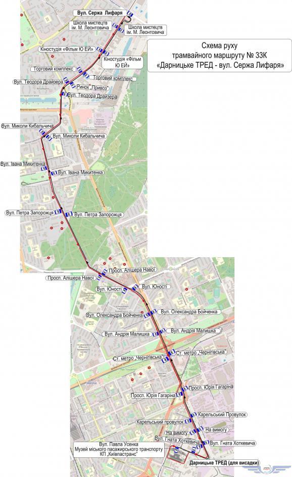Схема движения трамвайного маршрута №33К