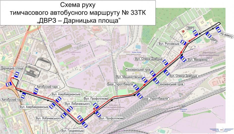 Схема движения автобусного маршрута №33ТК