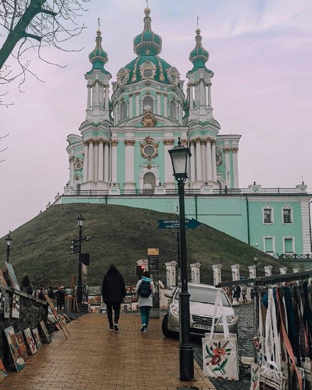 Спокойным, творческим и бирюзовым запомнила Киев @kathi.daniela