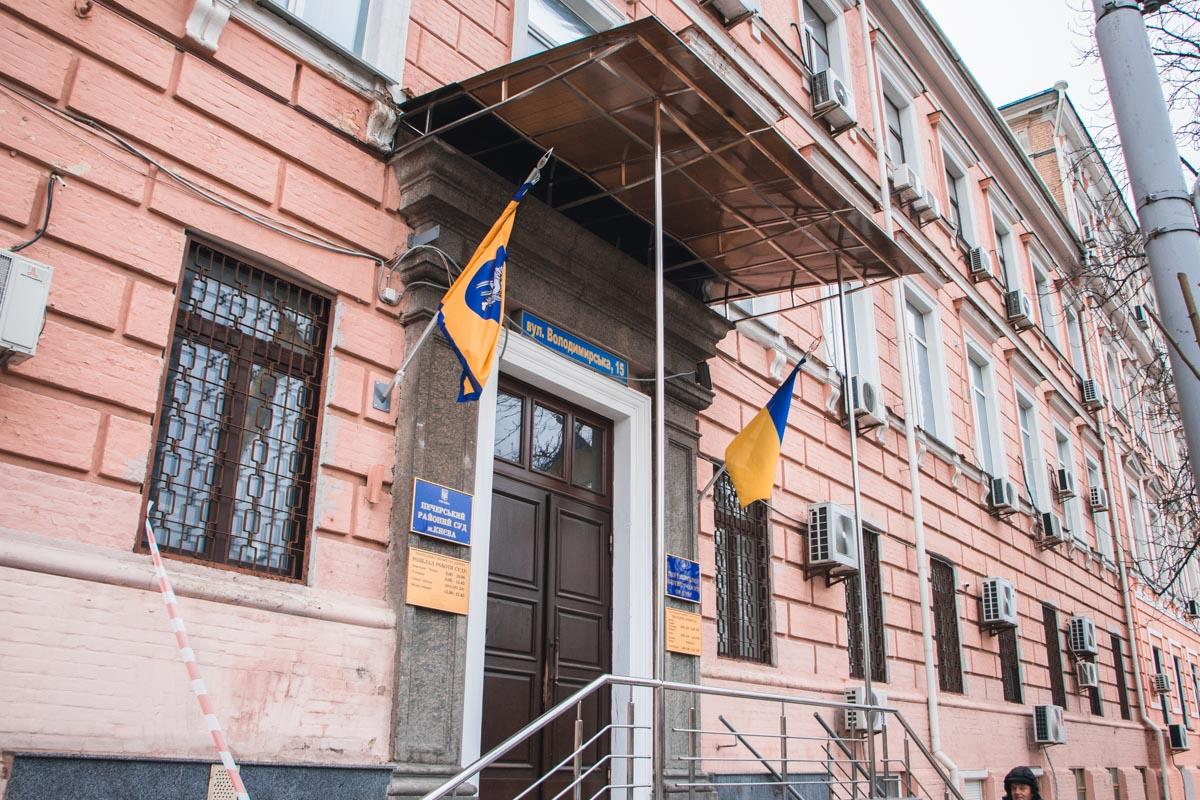 Акция протеста прошла перед зданием Печерского районного суда