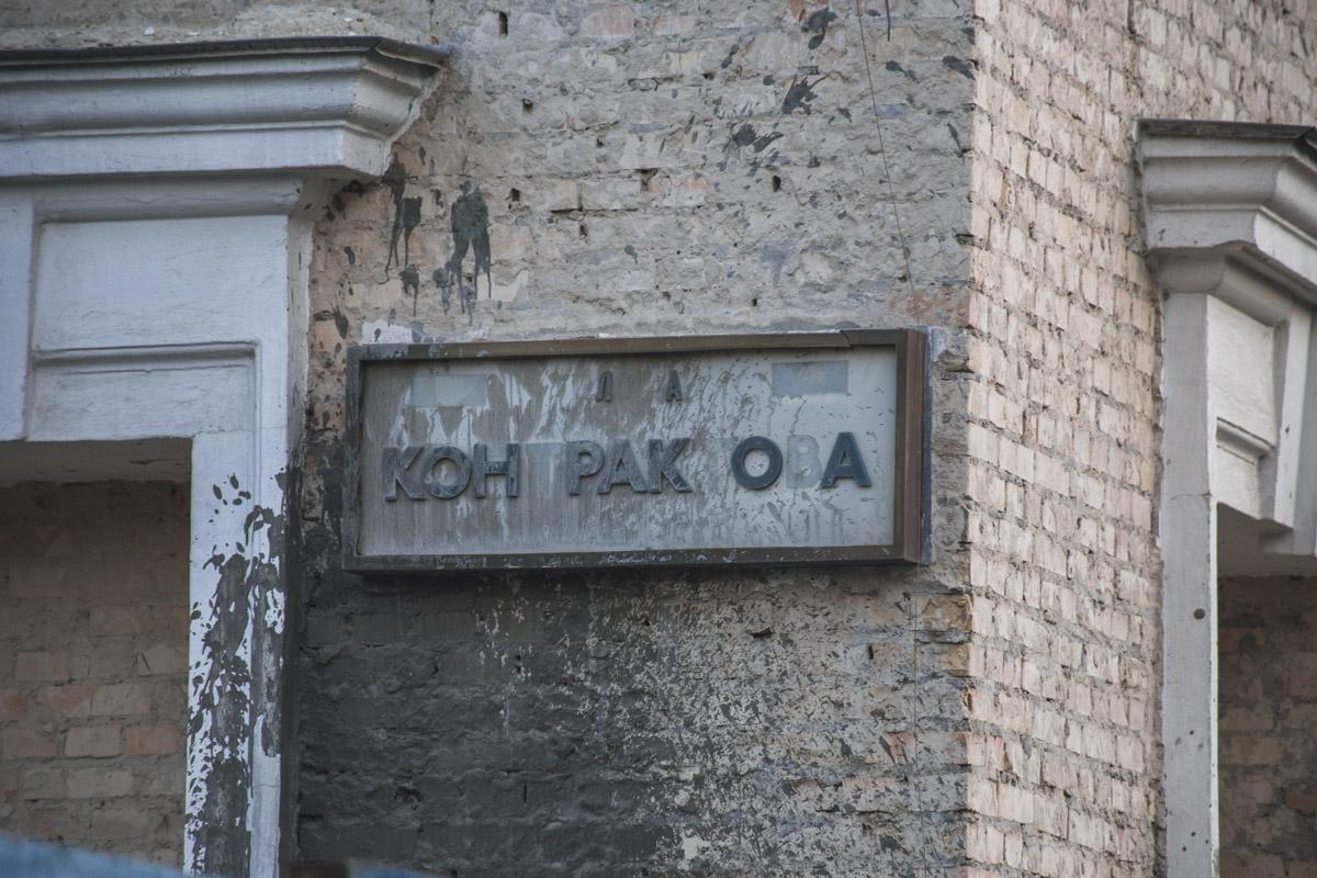 Оно располагается на Контрактовой площади, 4 и носит название Гостиный двор