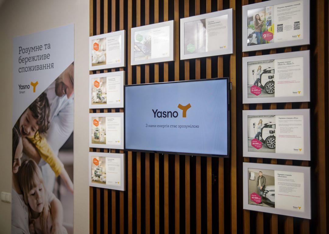 Более 50% клиентов YASNO в Киеве для передачи показаний счетчика и оплаты за электроэнергию уже пользуются интернет-сервисами