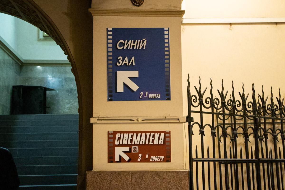 Здание сохранит свое основное назначение и продолжит транслировать кинопоказы