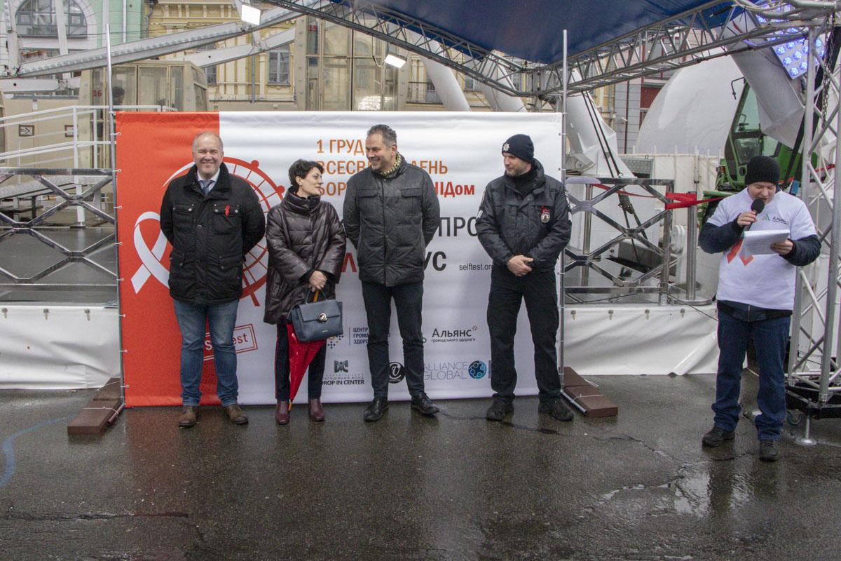 В Киеве люди проверились на ВИЧ