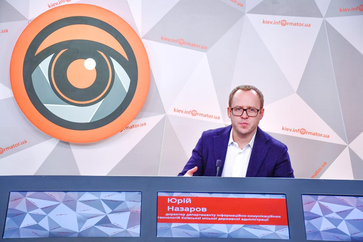 С 1 апреля Киев полностью перейдет на электронную систему оплаты проезда