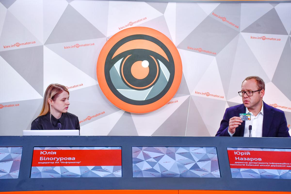 Юрий Назаров ответил на все вопросы жителей столицы