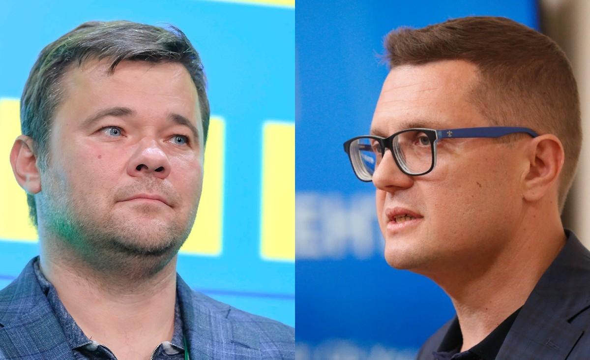Ряд СМИ распространили новость о драке Богдана и Баканова