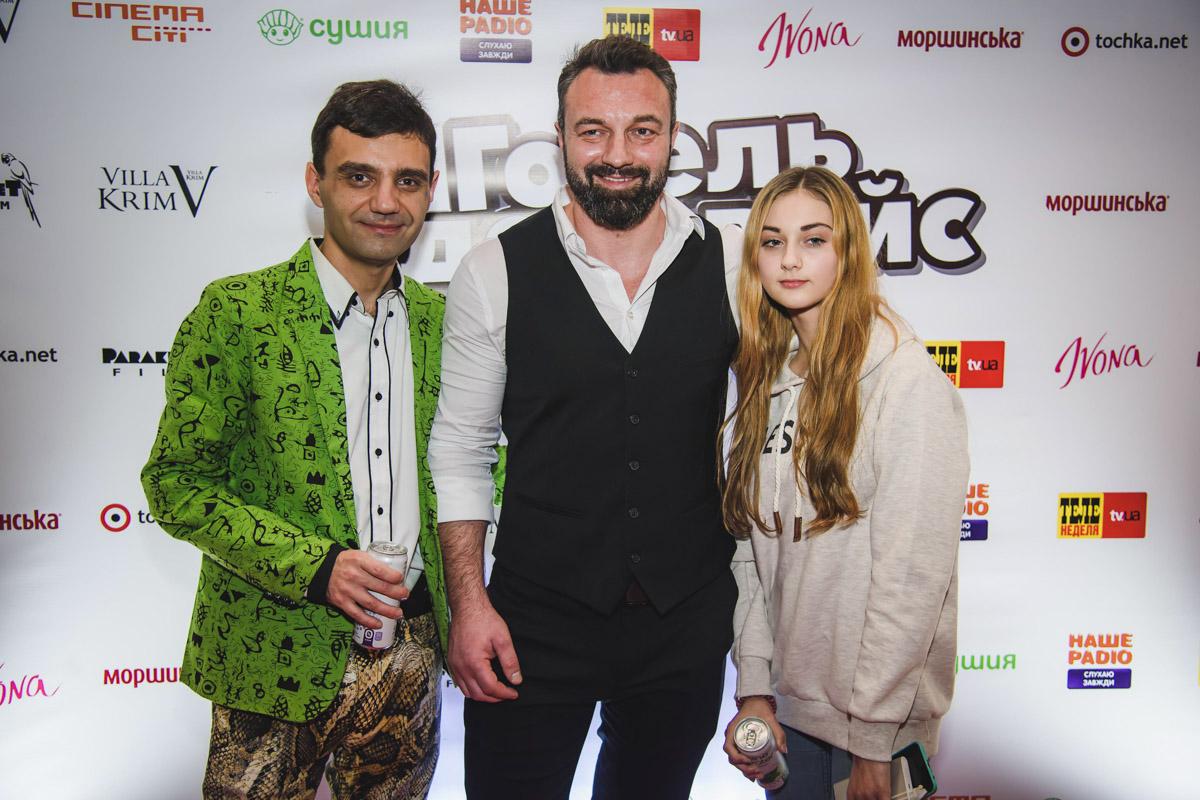 На презентации украинской комедии в Cinema Citi собрались не только актеры и кинокритики, но и блогеры, артисты, модели и участники различных реалити шоу