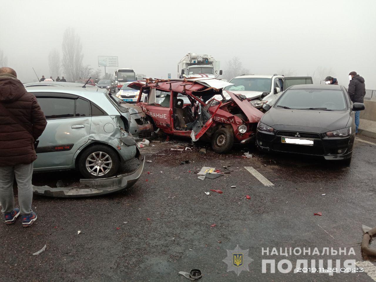 На трассе Киев - Одесса столкнулись 17 машин