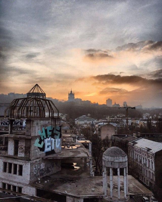 Сайлент... Киев. Фото: @varite97