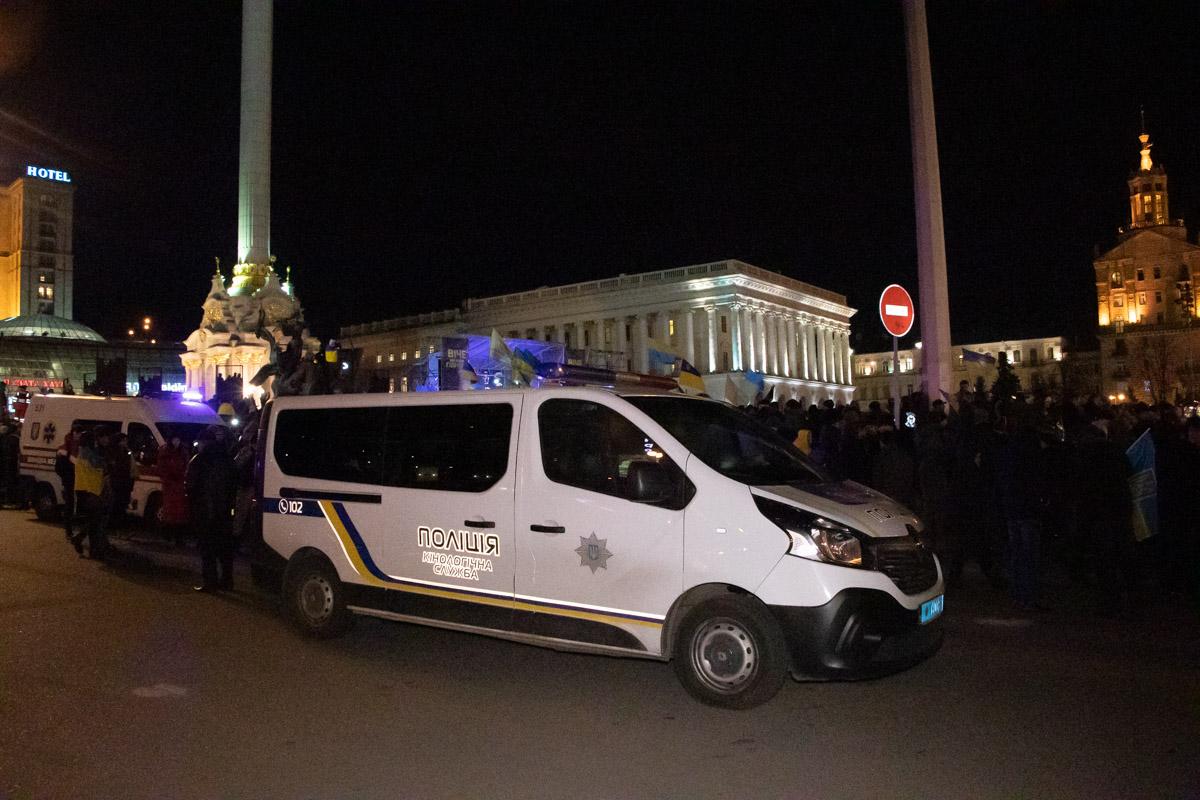 На территории дежурили правоохранители, полиция диалога и медики