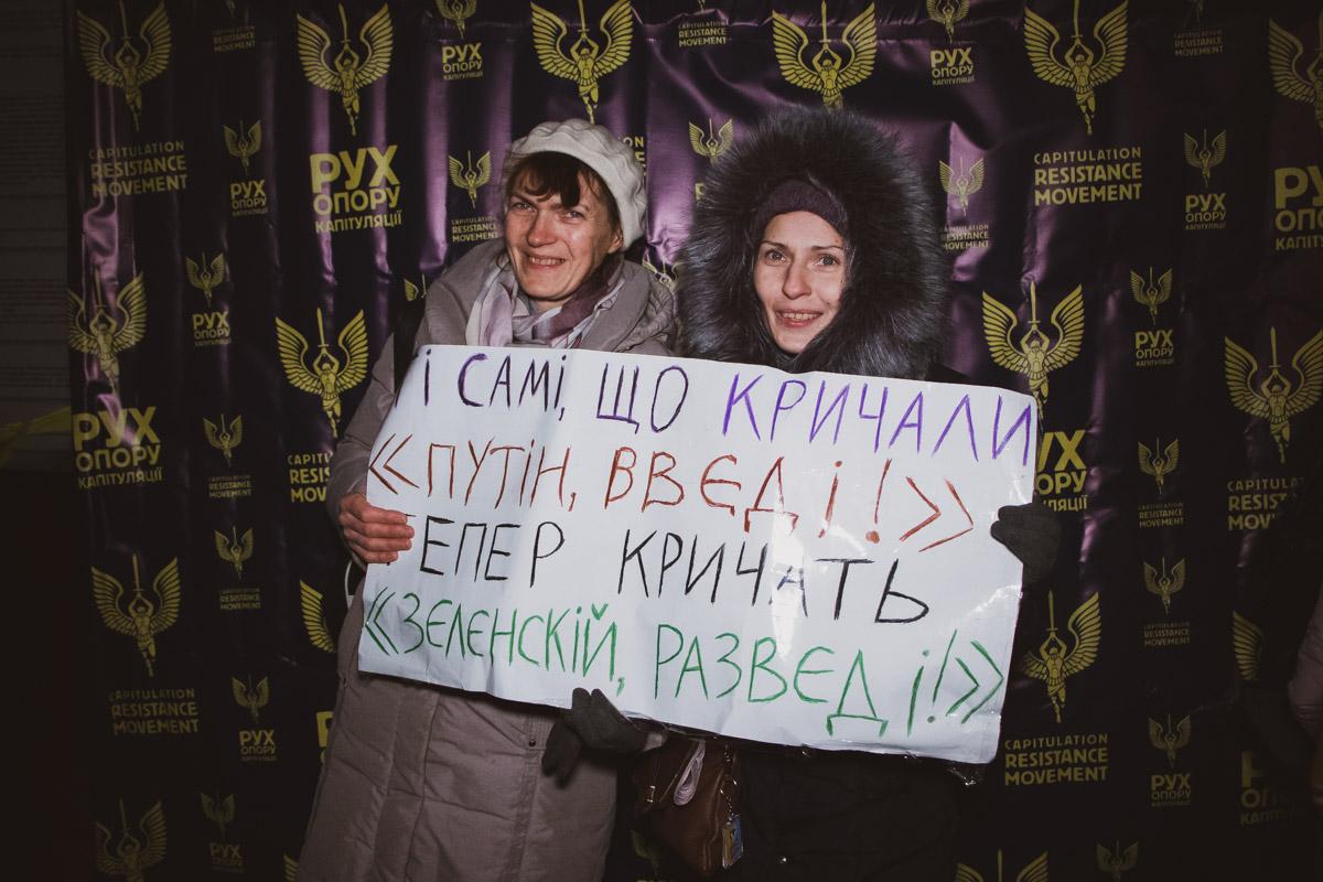 По этой причине в центре Киева состоялось вече