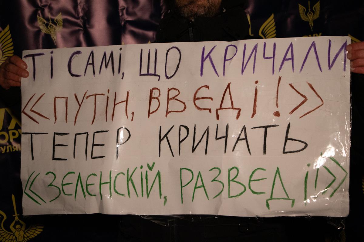 """Активисты требуют остановить разведение войск на Донбассе и отменить реализацию """"формулы Штайнмайера"""""""