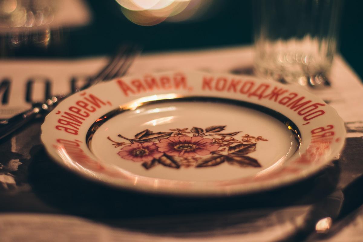 """""""У нас все блюда фирменные"""" - отвечают в """"Молодости"""" на вопросы об особенностях предложенной кухни"""