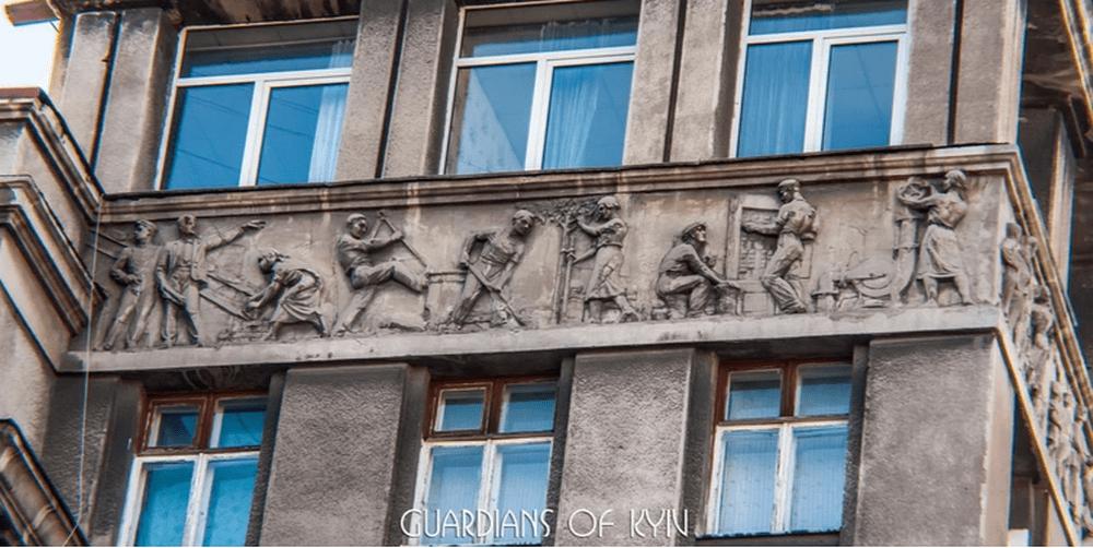 Увековеченные в камне труд советского человека. Улица Пирогова, 2