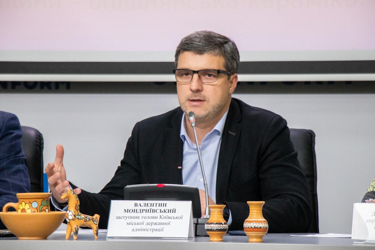 Заместитель главы КГГАВалентин Мондриевский