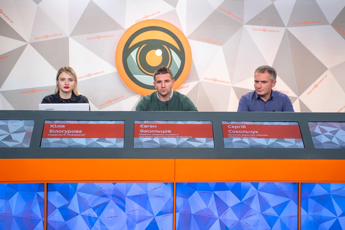 """В медиацентре """"Информатор Киев"""" прошла пресс-конференция на тему введения электронного абонемента в столице"""