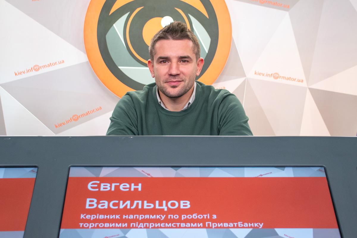 Участие в ней принял руководитель направления по работе с торговыми предприятиями ПриватБанка Евгений Васильцов