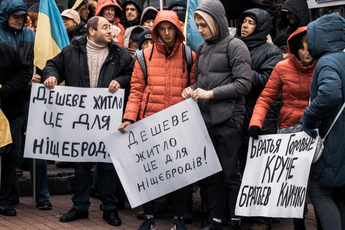 Так участники акции иронично называют Вадима Столара