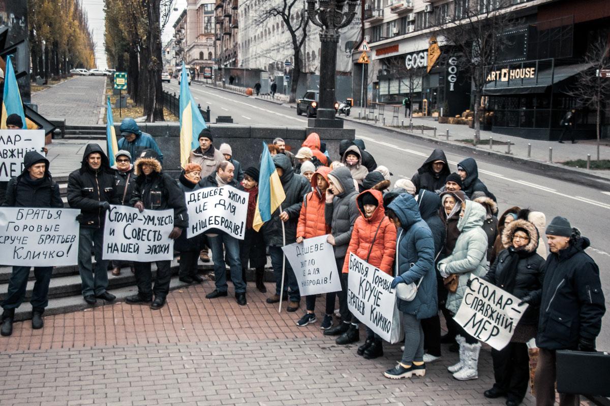 """В центре Киева прошел митинг """"в поддержку настоящего мэра"""" столицы"""