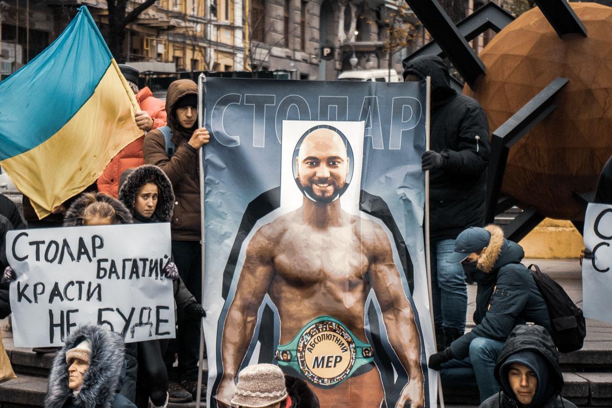 Также участники акции хотят установить памятник теневому мэру Киева