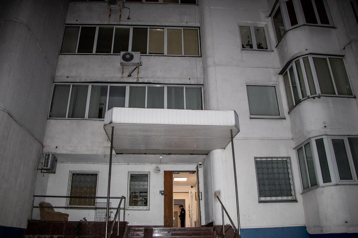 В одном из домов Киева произошла стрельба
