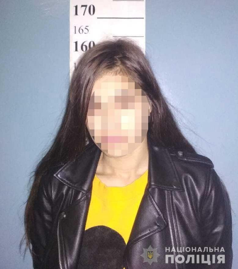 Теперь 17-летней девушке грозит до 6 лет лишения свободы