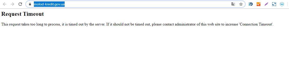 На сайте, где нужно оставить заявку, выбивает ошибку