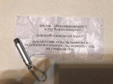 В 2016 году Соболеву угрожали и якобы организатором этого был судья Емельянов