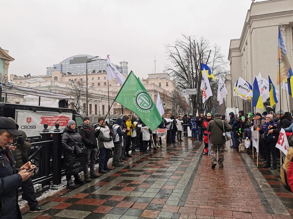 Все участники акции пришли протестовать против законов № 128- IX і № 129-IX