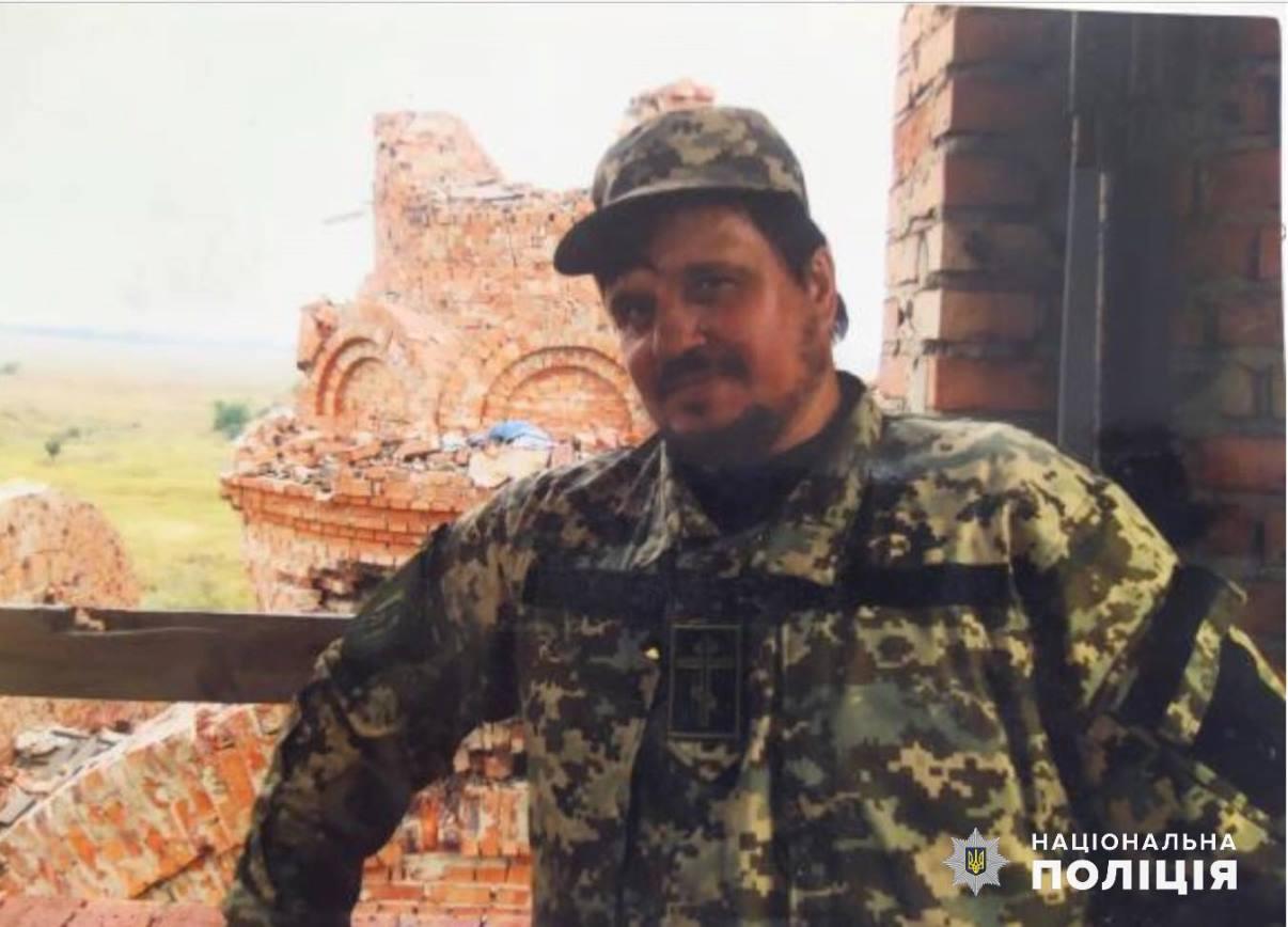 Под Киевом в поселке городского типа Клавдиево Бородянского района пропал священник