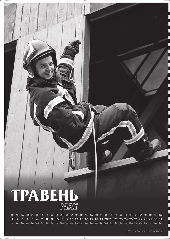 Киевские спасатели готовы идти на все ради спасения людей от пожаров