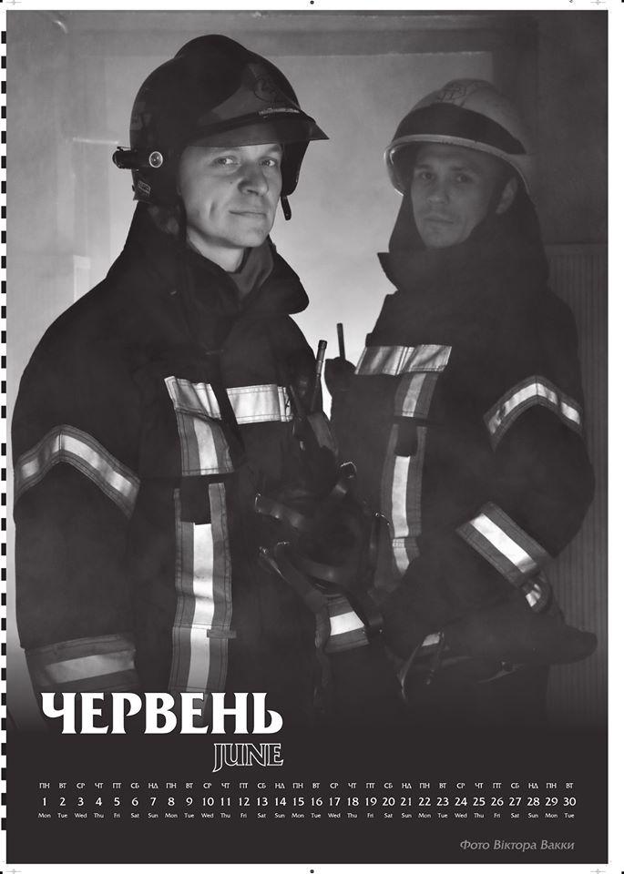 Люди, которые спасают жизни жителей Киева