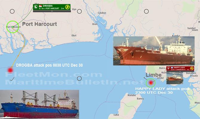 Возле берегов Камеруна пираты напали на танкер с украинским моряком на борту