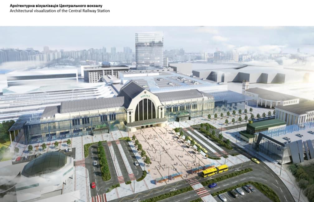 Вот так может выглядеть обновленный Центральный вокзал в Киеве
