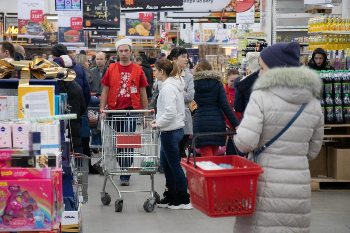 Смело можете отправляться за покупками, если вы еще не успели сделать это ранее