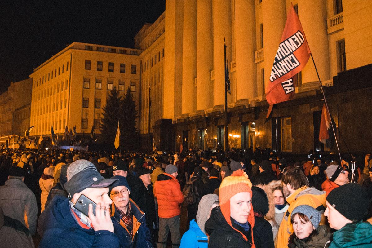 """Было 8 декабря - несколько тысяч человек, которые вышли против """"капитуляции"""" Украины"""